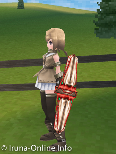 item_image_Brave Shield